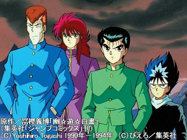 第14話『迷宮城の四聖獣!霊界への挑戦』