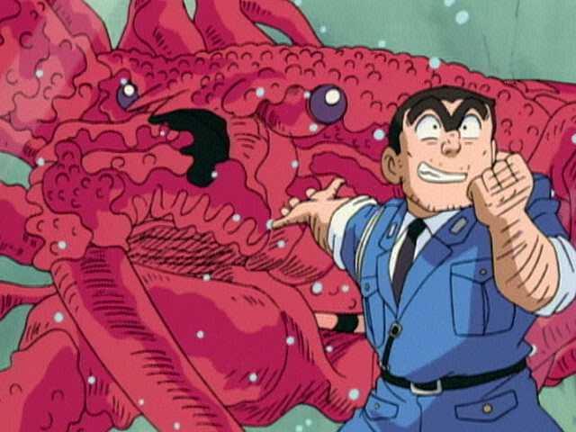 #234 エビ!カニ!イカ!巨大バイオ生物の襲来