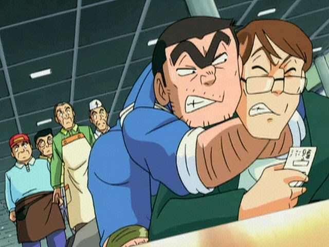 #262 だまされて亀有、そして成田