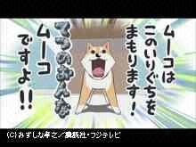2013年10月7日放送 第10話