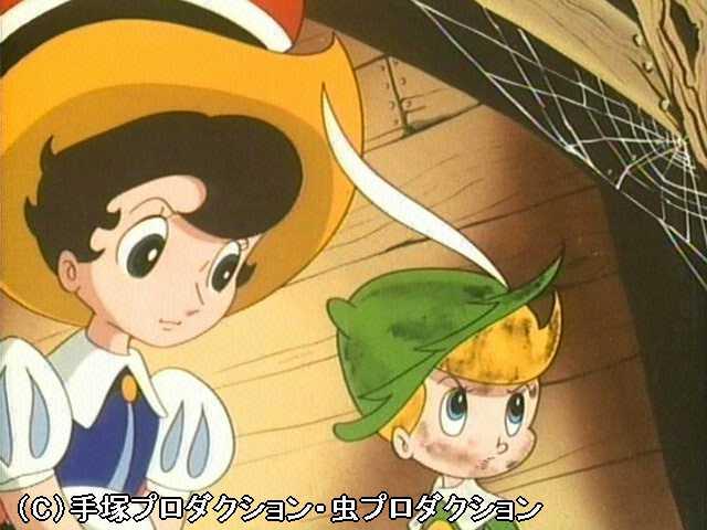 【無料】#1 王子と天使