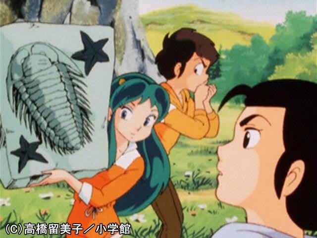 【無料】#47 戦りつ!化石のへき地の謎