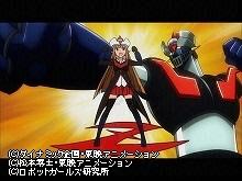 【無料】#0 『ロボットガールズZ』プロモーションビ…