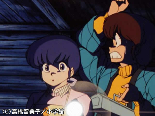 【無料】#3 暗闇でドッキドキ 響子さんと二人きり