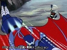 #19 飛行魔獣デビラーX!!