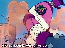 #59 地獄城悪魔の戦闘宣言!!