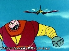 #62 意外!?ボスロボット空中飛行