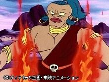 #83 初見参!!妖怪参謀ピグマン子爵!!