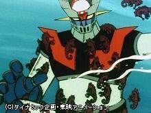 #84 深海はマジンガーZの墓場だ!!