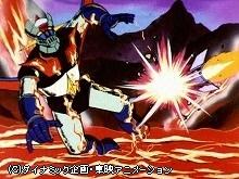#88 生か死か!?地獄島必死の攻防戦!!