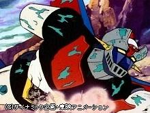 #92 デスマッチ!!甦れ我等のマジンガーZ