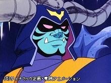 #5 突撃!!怒りの連合戦闘獣