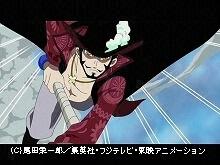 #470 剣豪ミホーク ルフィに迫る黒刀の斬撃