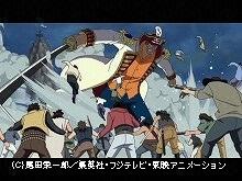 #473 包囲壁作動!白ひげ海賊団絶体絶命!!