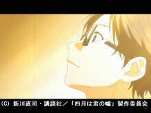 #13 2015年1月16日放送 愛の悲しみ