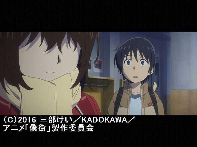 #3 2016/1/21放送 痣