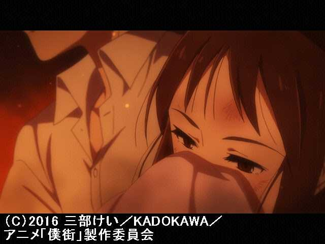 #6 2016/2/11放送 死神