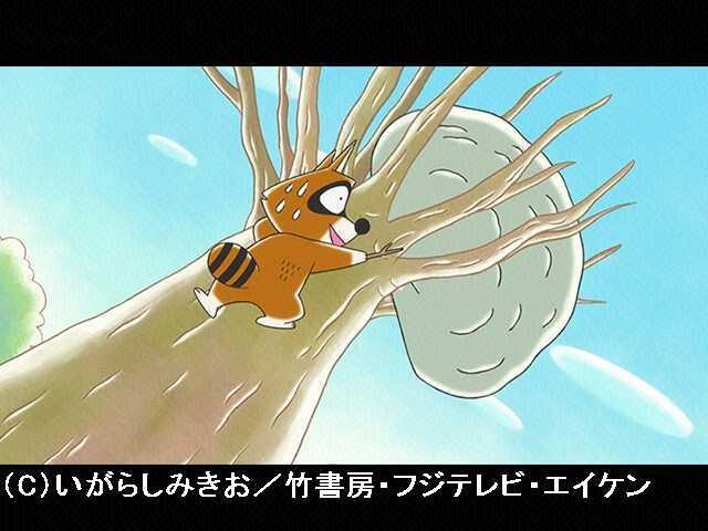 #24 2016/9/17放送 石の木の大きな石