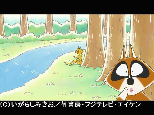 #51 2017/4/1放送 退屈なアライグマくん