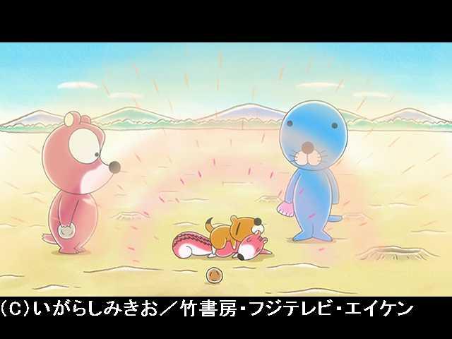 #64 2017/7/1放送 コヒグマくんと遊ぼう