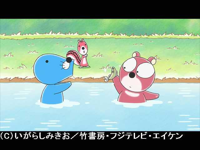 #70 2017/8/12放送 魚がとれた