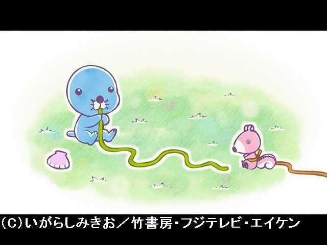 #81 2017/10/28放送 ぼのちゃん~たってみよう