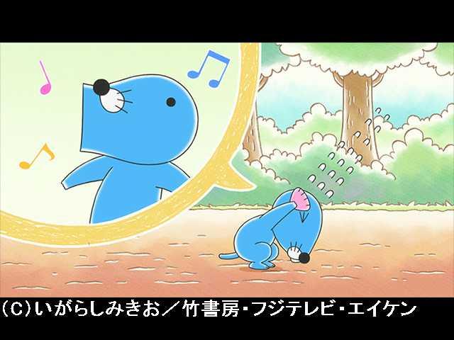 #90 2017/12/30放送 とまらない歌