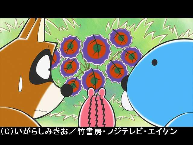 #97 2018/2/17放送 マボロシの葉っぱ