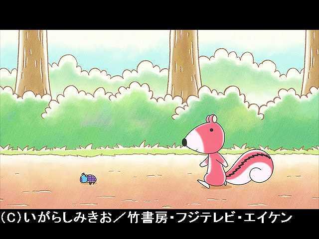 #101 2018/3/17放送 シマリスくんは虫がキライ