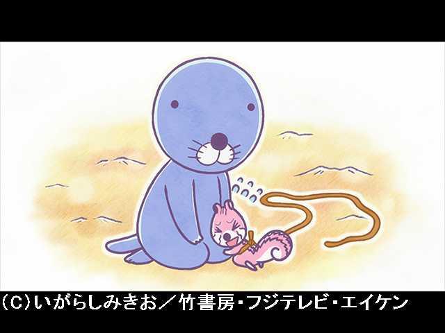 #119 2018/7/28放送 ぼのちゃん~おうちにきたよ