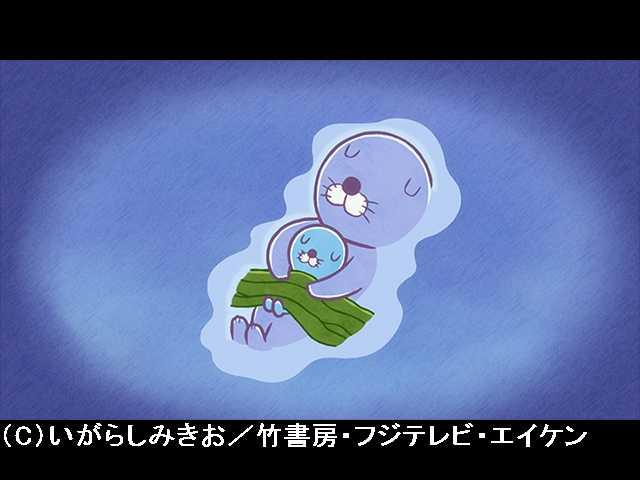 #132 2018/10/27放送 ぼのちゃん~こわくないよ