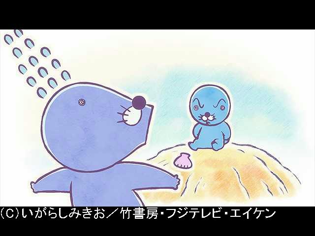#158 2019/4/27放送 ぼのちゃん~おこってるの?