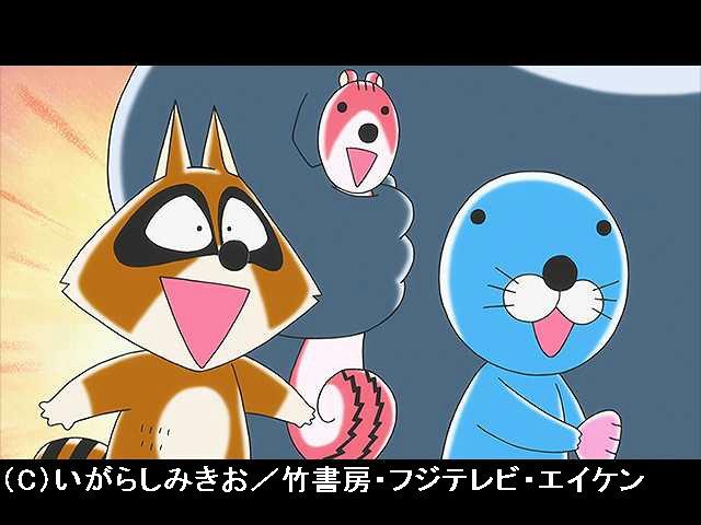 【無料】#126 2018/9/15放送 こわいカシラがやってき…