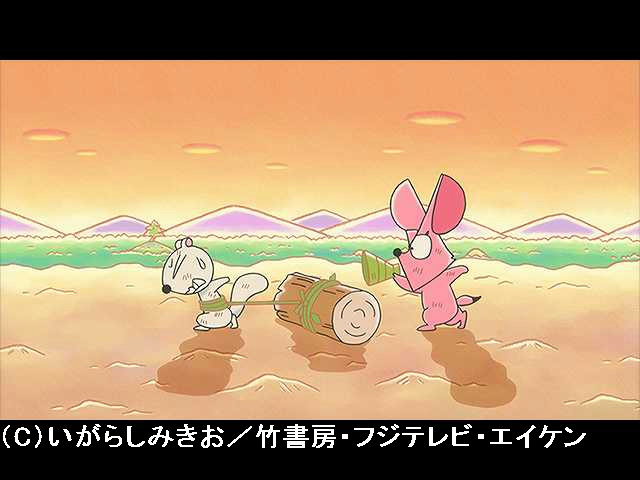 【無料】#135 2018/11/17放送 ポポくんの挑戦