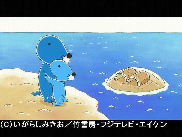 【無料】#8 2016/5/28放送 ボクとおとうさんの家
