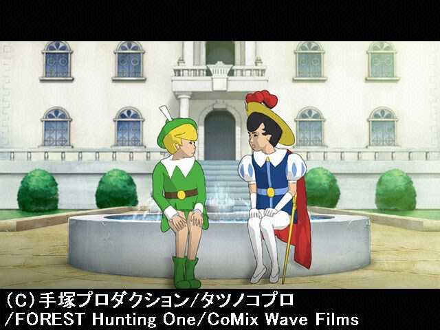 #6 【リボンの騎士な悩み】編