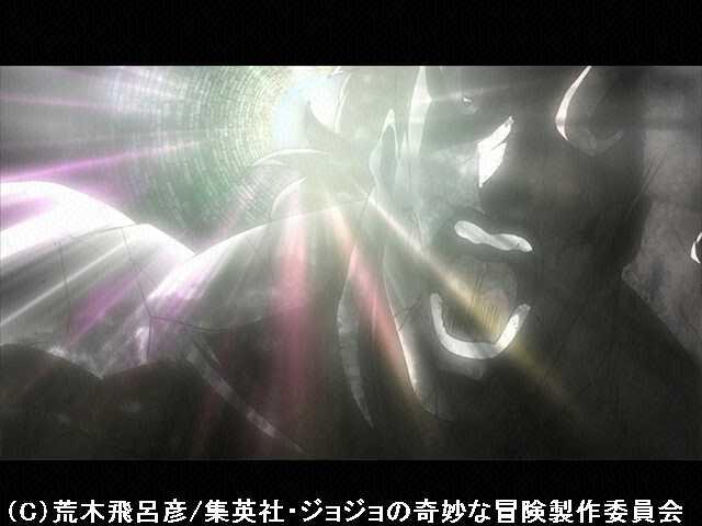 #13 JOJO vs. 究極生物