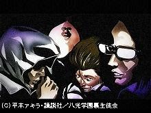 #1 ノゾキ大作戦