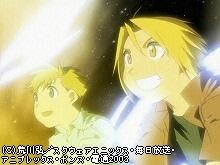 【無料】第1話 太陽に挑む者