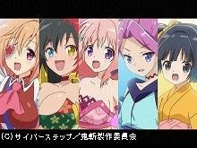 【無料】#1 鬼斬開幕