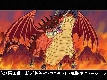 #580 灼熱の闘い!ルフィVS巨大竜!
