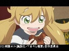 第5話 お休みの日のとくべつドーナッツ
