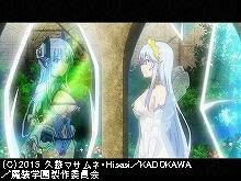 #7 「帝国の英雄-GRABEL-」