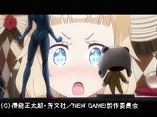 第8話 夏休みだぁああ!!