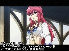 【無料】第1話 嵐の邂逅