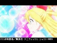 【無料】第1話 コレカラ/キヅイテ