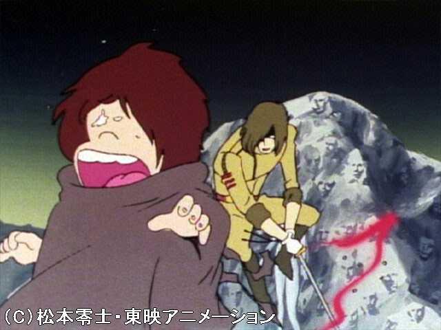 第12話 化石の戦士(前編)