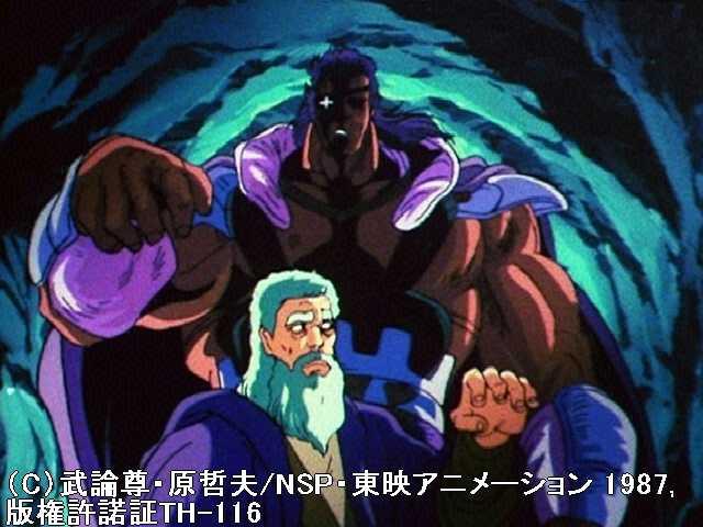 第114話 また一つ暗殺拳!その名は元斗皇拳!!