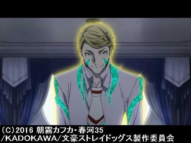 第23話 羅生門と虎と最後の大君(たいくん)