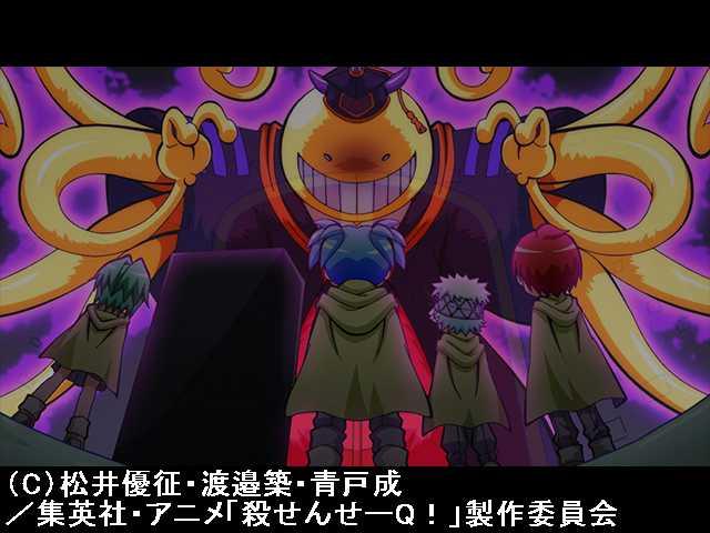 #12 BYE BYE魔王